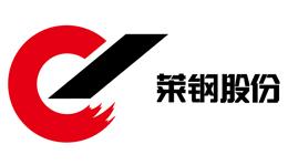 伟恒荣誉客户:莱钢集团