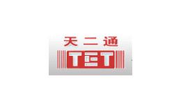 伟恒供应商:天津百利二通机械有限公司