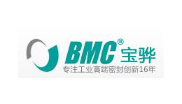伟恒供应商:苏州宝骅机械技术有限公司