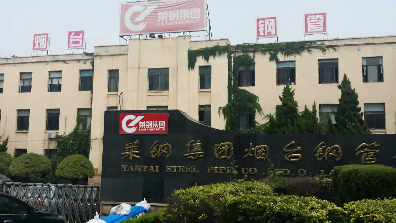 莱钢集团烟台钢管总厂选择淄博伟恒阀门煤气专用蝶阀