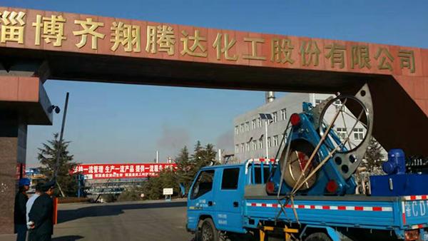上市企业淄博齐翔腾达化工股份有限公司选购定制伟恒阀门的不锈钢翻板隔断阀